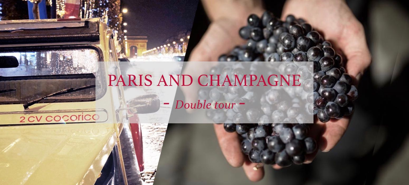 Double tour from Paris to Champagne